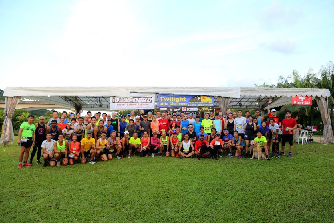 Twilight Ultra Challenge 2019 (50KM)